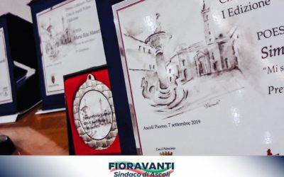 Prima Edizione del Premio Letterario Nazionale Città di Ascoli Piceno