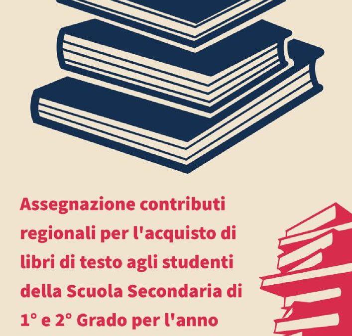 Assegnazione contributi regionali per l'acquisto di libri di testo